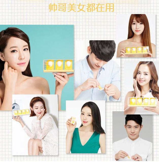 Cute Style Small Egg Sleep Hydrating Mask Deep Moisturizing Shrinking Pores Brightening Skin Tone No-clean mask 4