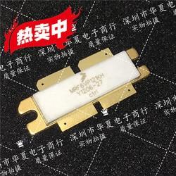 MRF6VP121KH  MRF6VP121  RF tube High Frequency tube Power amplification module