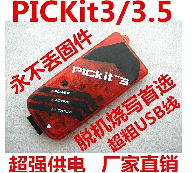 Darmowa wysyłka PICKIT3 PICKIT 3 programista programowanie Offline symulacja PIC mikrokontroler Chip monopol PIC symulator