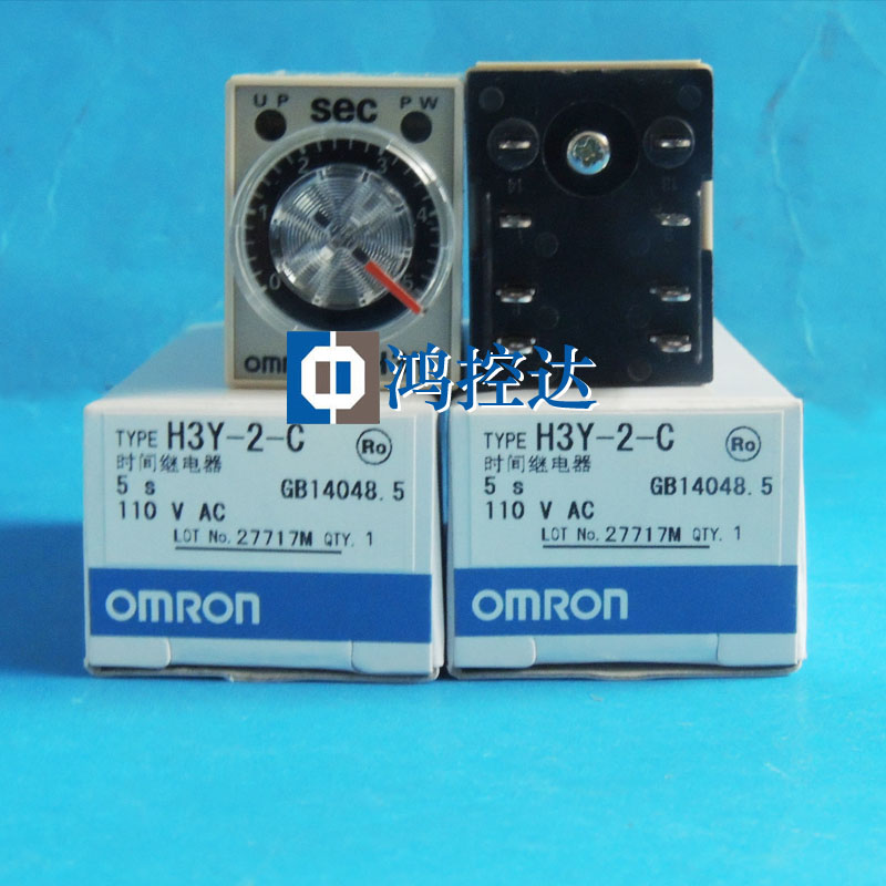Special Price New Original   Time Relay H3Y-2-C 5S AC110V
