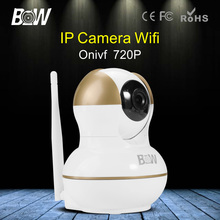 Wireless IP Camera Wifi HD CCTV 720P IR-Cut Night Vision Security Camera Wi-Fi Video Recorder Pan 120'Tilt 355'for Android IOS