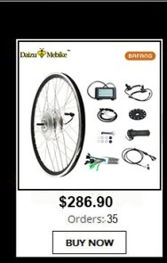 electric bike motor 1 (9)