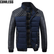 2017 New Fashion Winter Jacket Men's Parkas Warm Thick Outwear PU Leather Patchwork Slim Fit Brand Clothing Plus Size 4XL