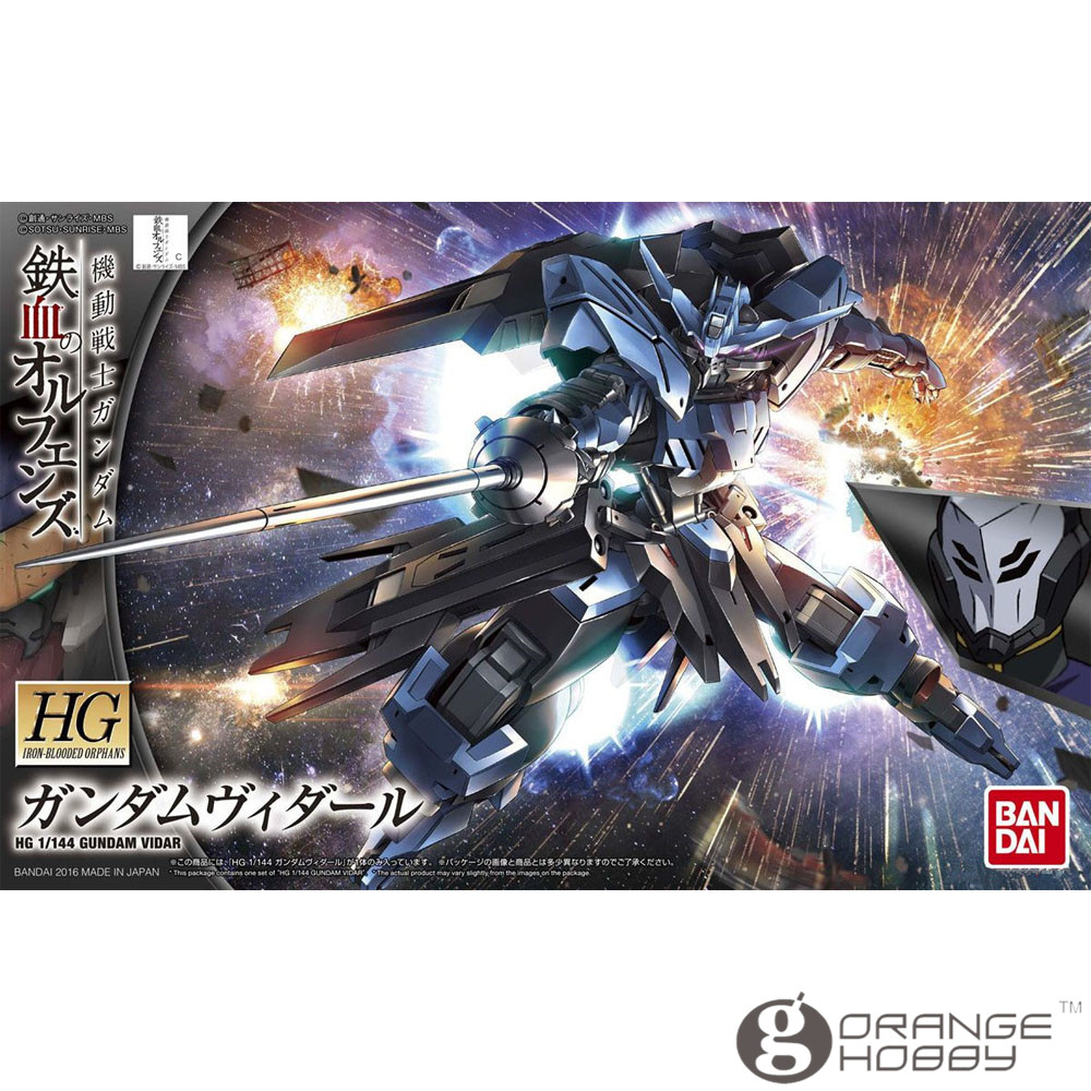 OHS Bandai HG Iron-Blooded Orphans 027 1/144 Gundam Vidar Mobile Suit Assembly Model Kits oh ohs bandai sd bb 385 q ver knight unicorn gundam mobile suit assembly model kits oh