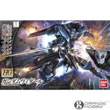 OHS Bandai HG Iron Blooded Orphans 027 1/144 Gundam Vidar Mobile Suit Assembly Model Kits oh