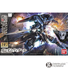 OHS Bandai HG Iron Blooded Orphans 027 1/144 Gundam Vidar Mobile Suit Model Assemblage Kits oh