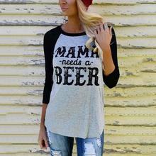 """""""Mama Needs a Beer"""" girlie / women's shirt"""
