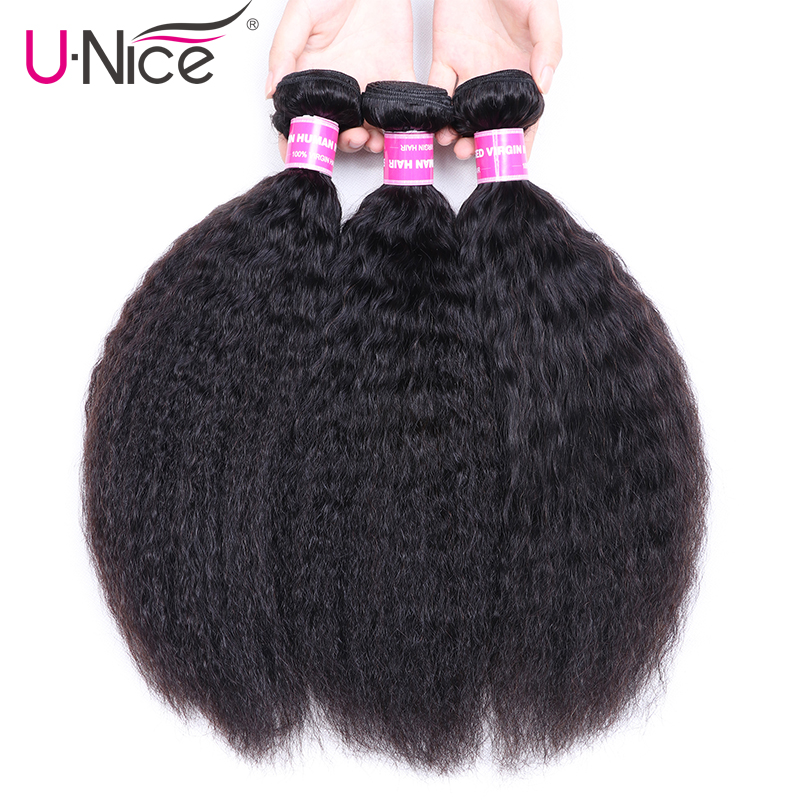 UNice Hair Brazilian Kinky Straight Hair Bundles Human Hair Bundles Remy Human Hair Extensions 3 4