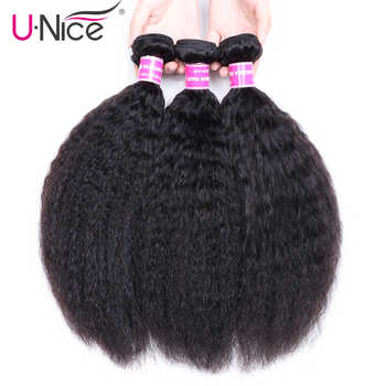 UNice Hair Brazilian Kinky Straight Hair Bundles Human Hair Bundles Remy Human Hair Extensions 3/4 Pieces Double Weft - DISCOUNT ITEM  30% OFF All Category