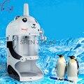 Коммерческая Машина для льда  дробленая машина для песка льда  новые модели панды  хлопковая машина для льда  220В  1 шт.