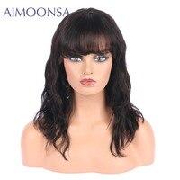 Patlama Ile brezilyalı Saç Dantel Ön İnsan Saç Peruk Dalgalı Siyah Kadın Için kısa Bob Doğal Renk Ucuz Peruk 150% yoğunluk