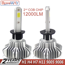 BraveWay H1 H4 H7 H8 H11 9005 9006 HB3 BH4 LED Bulb for Auto Led Headlight for Car Headlamp 12000LM 6500K 80W 12V Car Light(LED) braveway h1 led headlight for car h7 led bulb h11 lights for auto 9005 9006 hb3 bh4 lamp h4 12000lm 6500k 80w 12v 24v car light