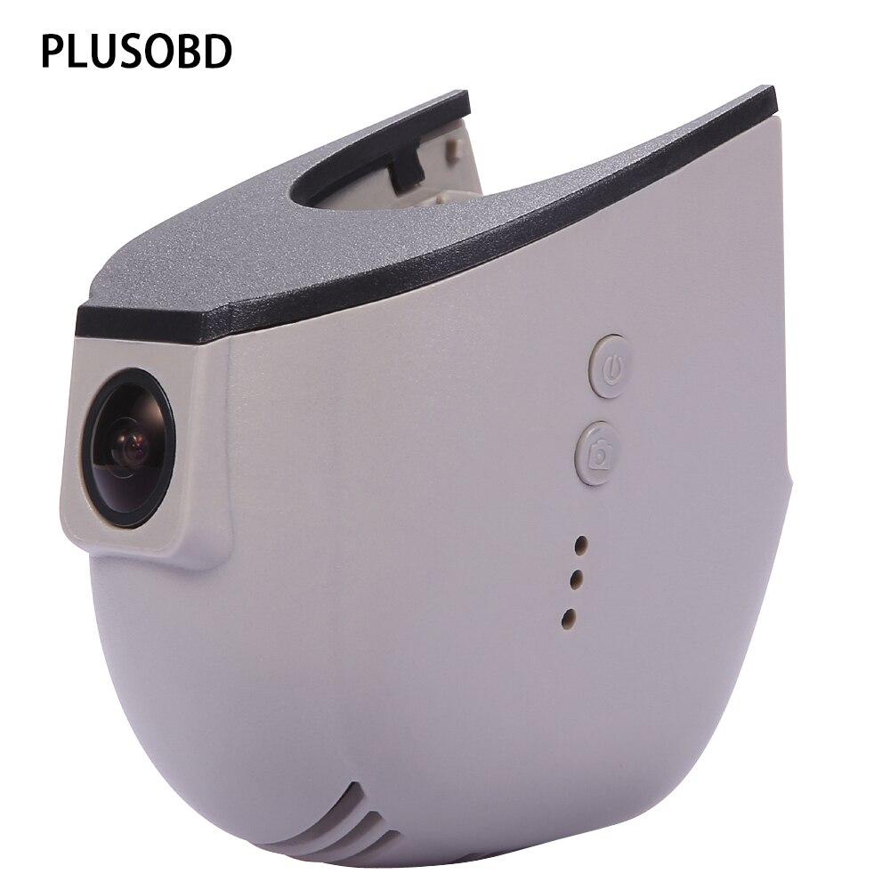 Plusobd автомобиль тире Камера для Audi A4 A5 A6 A7 A8 Q5 Q7 автомобиля путешествие данных Регистраторы G-Сенсор с влажностью Сенсор слот