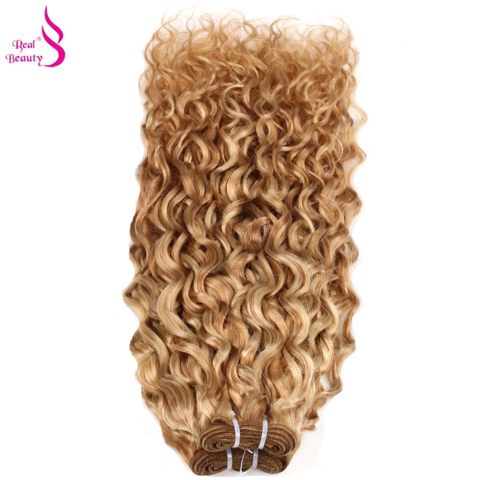 Real Beauty Ombre Brazilian Water Wave P27 613 Two Tone Human Hair Extensions Weave Bundles Auburn