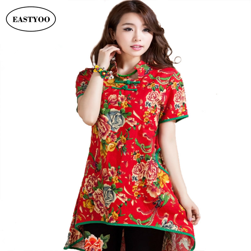 Chinese Collar Blouse