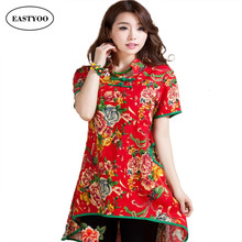 Linen Blouses Women Summer 2016 Mandarin Collar Flowers Cheongsam Blouses Short Sleeve Plus Size ChineseTops Woman Ethnic Blouse