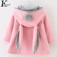 1PCS My Little Pony Kids Girls And Boys Jacket Children S Coat Cute Girls Coat Hoodies