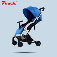 European baby luxury baby trolley ultra-light folding baby stroller 5.8KG on the plane
