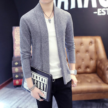 HO 2018 paragraphs short men 's knitted cardigan qiu dong thin sweater long - sleeved sweater teenagers
