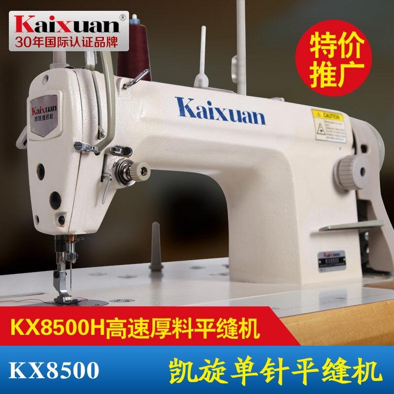 Высокоскоростной швейная Вышивание Machine Head kx8500