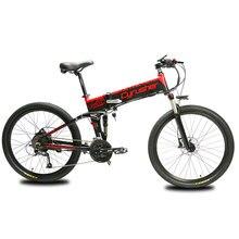 Cyrusher XF770 folding electric bike 48V 500W full suspension road electric bike brake with power off system e-bike