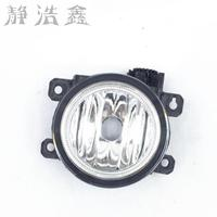 for Honda Ling Pai 2013 2017 Fog Lamp Front Anti fog Lamp Bar Lamp For Three compartment New Flying Odyssey