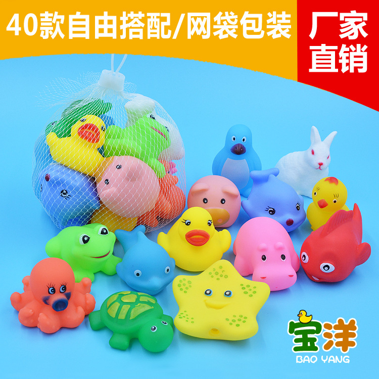 Bath Toys Baby Bathing Water Toys Children Squeezing Silicone Animal Plastic Yellow Duck Net Bag Packaging