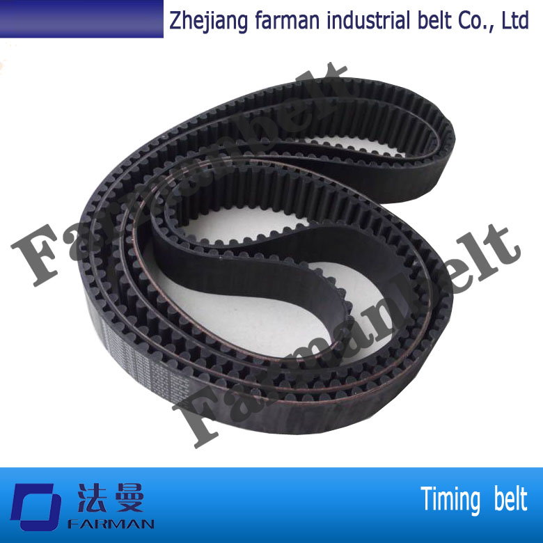 Best Price Industrial Rubber Timing Belt/Timing Belt z best price new village industrial