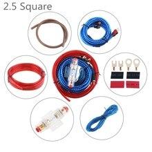 цена на 1 Set 154 Core 2.5 Square PVC+Copper Clad Aluminum Car Power Amplifier Audio Line Speaker Woofer Cables Power Line