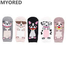 цена на MYORED 5pairs colorful women socks funny dog cartoon animals cotton socks slippers for woman lady girls casual dress gift socks