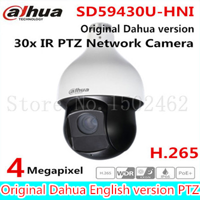 Dahua 4Mp PTZ Full HD 30x Network IR PTZ Dome Camera H.265 with logo SD59430U-HNI,free DHL shipping dahua 4mp ptz full hd 30x network ir ptz