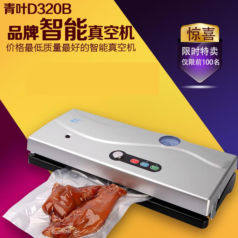 Free shipping Automatic tea packaging machine small commercial vacuum sealing household food Vacuum Food Sealers free shipping 2015 yr new tea premium jasmine pearl tea jasmine longzhu flower tea green tea 250g bag vacuum packaging