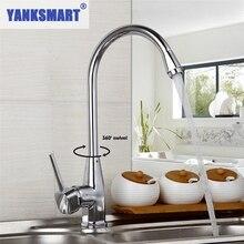 Yanksmart нам Ванная комната бассейна кран поворотным Кухня кран Chrome полированной бассейна кран холодной воды Поворотный смесители кран