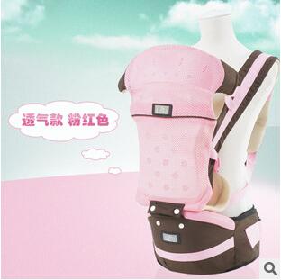 Envío libre de múltiples funciones del portador de bebé auténtico permeabilidad correas de cintura del bebé abrazo con heces