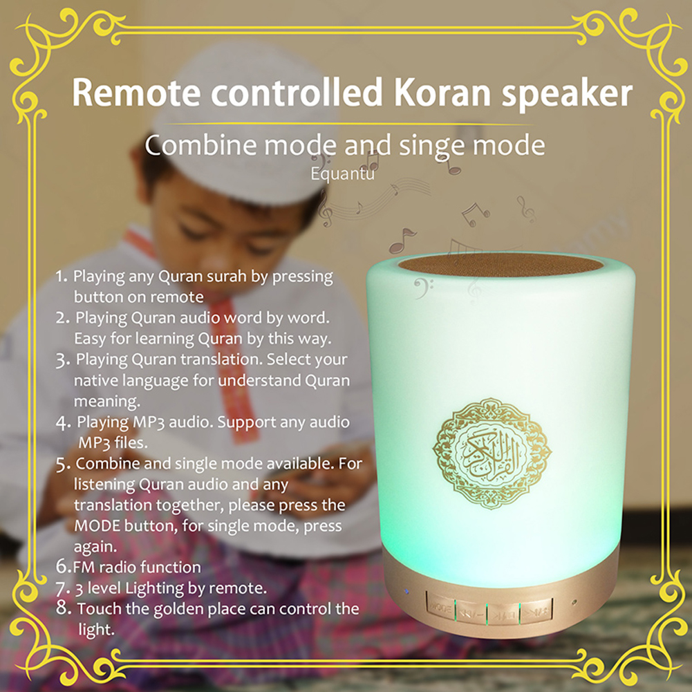 SQ112 Quran Speaker For Muslim Reciter Gift Touch Colorful LED Speaker With  Remoto Control Quran Wireless Bluetooth Speaker