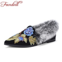 FACNDINLL shoes 2017 new autumn women flats shoes high quality real fur flat heel slip on shoes woman dress party casual shoes