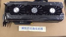 GTX1080ti Ice Dragon Super EXTREME High Frequency Edition 11G