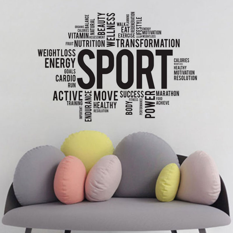 Wall Decor Stickers Quotes Part   33: EHOME Sport Wall Stickers Quotes PVC  Removable Self Part 85