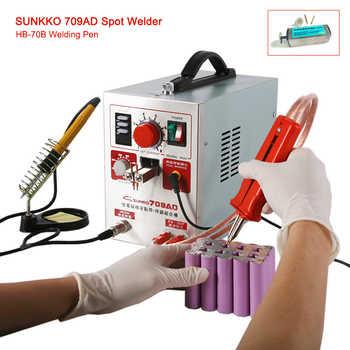 SUNKKO 709AD battery spot welder 2.2kw High power battery Spot welding digital display mobile soldering 18650 Pulse spot welders