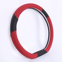 Lovely Pink Women Car Steering Wheel Cover PU Leather D Shape 38cm Universal Summer Steering Cover for BMW
