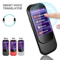 N9 2.4 inch Portable Touch Screen Translator Smart 4G WiFi Global Online 28 Languages Real time Instant Voice Translator
