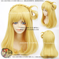 New Arrival LoveLive!Sunshine!! Love Live Sunshine Mari Ohara Lovely Wavy Blonde Golden Cosplay Wig Anime Hair Free Shipping