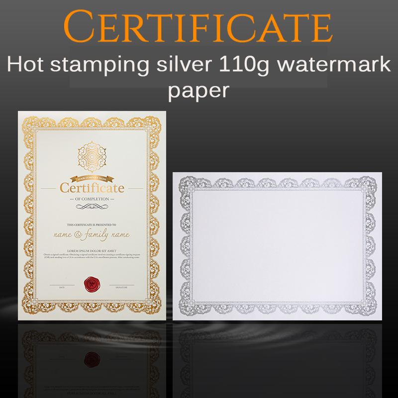 CUCKOO Certificate A4 Stamping Silver Border Anti-counterfeiting Watermark Core Paper Letter Authorization Training Graduate
