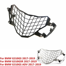 Motorcycle Headlight Grille Guard Cover Protector For BMW G310GS&G310GS ADV &G310R 2017-2019