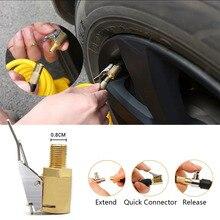 JEAZEA 1 шт. автомобильный латунный 8 мм воздушный патрон для шин, насос, зажим для клапана, коннектор, адаптер для автомобиля-Стайлинг