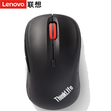 wireless computer lenovo mouse