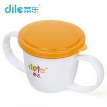 new Baby Food Storage Spill Proof Design Baby Double Handle Candy Snack Box Can