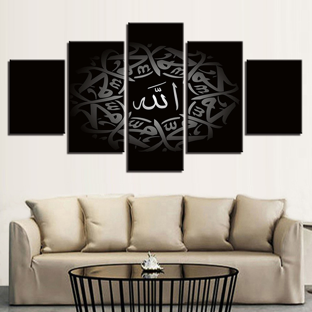 Canvas Pictures Home Decor Living Room 5 Pieces Islamic Arabic Calligraphy  Muslim Paintings HD Prints Posters