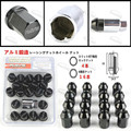 RAYS 35MM WHEELS LOCK LUG NUTS 12X1.5 COLOR BLACK FIT FOR HONDA CIVIC ACORN RIM FORGED DURA 20