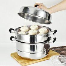 Двойные котлы суповая из нержавеющей стали кастрюля с выпуском пара кастрюля со спуском пара антипригарная сковорода кухонный инструмент кухонная посуда плита пельменка еда